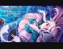 【東方/Psytrance】66's Emotion【亡失のエモーション】