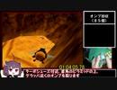 【RTA】【バンジョーとカズーイの大冒険any% RBA 1:18:24】【日本一位】part6/?