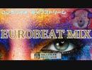【ユーロビート】DJ KENICHI LIVE EUROBEAT MIX【パラパラ】2021/01/24 ライブ配信