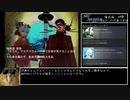 【RTA】NEO AQUARIUM-甲殻王- 海老塚伊瀬 バグあり EASY 5分33秒