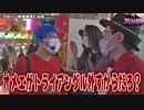 妖分人間 第16話(4/4)