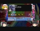 ザギナオのロックマンゼロ 初見実況プレイ Part6(砂漠の秘密基地編)