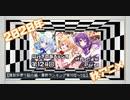 【第124回】奥行きのあるラジオ~2020年秋アニメ終わったよ編~ Part1【ランキング】