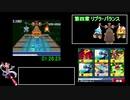 流星のロックマンRTAドラゴン版元世界記録2:50:57part4/7