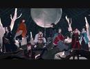 【人力刀剣乱舞】廃/墟の/国のア/リス【幕末組】