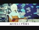 「夏風と潜水艦」初音ミク/瀬奈(オリジナル)