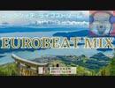【ユーロビート】DJ KENICHI LIVE EUROBEAT MIX【パラパラ】2021/01/25 にライブ配信