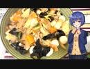 具だくさんで楽しい八宝菜【ずん子の気まぐれキッチン#10】【Voiceroidキッチン】