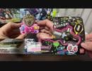 駿河屋 おもちゃ 2480円 福袋 2021 1月  開封 中古福袋  ノンジャンル おもちゃいっぱいセット ゆっくり実況 Open lucky bag  Japanese anime figures
