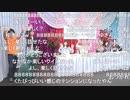 「アイドルマスター スターリットシーズン」スターリットレポート2! コメ有アーカイブ(4)