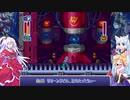 【ゆっくり+VOICEROID実況】神綺とアリスのロックマン8 その12 (ゲスト:東北イタコ)