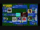 【ゆっくり実況】デジモンワールドデジタルカードバトルpart15