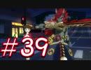 【実況】妖怪ウォッチ4++!妖怪とロノのお話し パート39