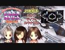 【実況】いたストSPのトーナメントを令和に再び楽しむ動画 28軒目【画質1080p】