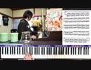 【かねこのジャズカフェ】#180「その1 〜70年代アニソン特集 (Youtube配信アーカイブ)