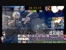 【艦これ】二期6-5RTA 38分39秒