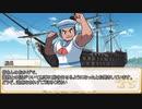 【卓m@s/ゆっくりTRPG】邪眼姫342話/英霊魔神戦線デモンズライン10話【SW2.5】