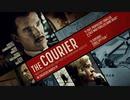 映画『The Courier』予告編