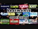 【AC版】beatmania - Opening集【5鍵】