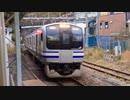 E217系Y-101編成 横須賀駅3番線発車