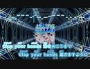 【ニコカラHD】BLUE CLAPPER【ホロライブ】【インスト版(ガイドメロディ付)】