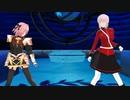【Fate/MMD】弊デア&友人のカルデア聖杯鯖で「ワールズエンド・ダンスホール」