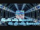 【ニコカラHD】BLUE CLAPPER【ホロライブ】【On vocal】