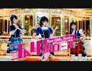 Run Girls, Run!の3人4脚自由形#26(前半)