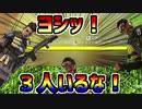 【Apex Legends】ミラージュは増えるので2人としてカウントします!【ゆっくり実況】