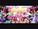 【デレステMV】Happy New Yeah!【うたいわけ佐藤心センター】