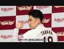 【楽天復帰】田中将大投手が8年ぶりに日本球界へ、東日本大震災から10年。この決断には意味がある