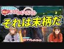 【DbD】高森奈津美、末柄里恵とデドバイを楽しむ【明るいデドバイ#21】