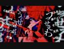 【男性】「うっせぇわ」合唱【10人+α】