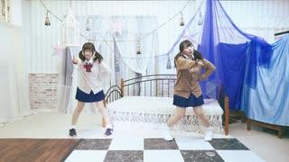 【1/2】FirstKiss!【踊ってみた】祝⭐︎10周年!