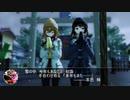 【東方ニコ楽祭・新春】 須臾はプランクを超えて 【MSGS】