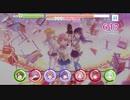 【リステップ】No Limit RED Force (MVモード) Hard フルコンボ(97%AP)(Re:ステージ!プリズムステップ/オンゲキR.E.D.コラボ)