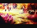 【iM@SHUP】カーテシーRISE【IIDX】