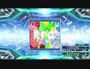 【譜面確認用】ロールプレイングゲーム (EDP)【DDR】