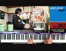 【かねこのジャズカフェ】#181「その2 〜70年代アニソン特集 (Youtube配信アーカイブ)