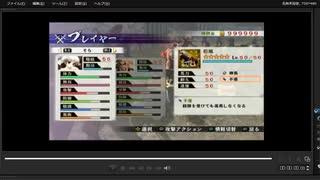 [プレイ動画] 戦国無双4-Ⅱの天正壬午の乱をそらでプレイ