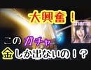 【APEX】エペのガチャで奇跡の連発!【ガチャ動画】
