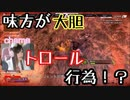【APEX】ハロウィンだから美脚披露してガスおじハンマー取って戦場で暴れる!【コスプレ】