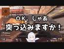 久檻夜くぅ「誰も止められん…!」