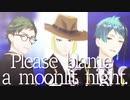 【MMDツイステ】MOON NIGHITのせいにして+α【サ部+山】