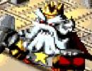 時代の流れに逆らう「スーパーマリオRPG」 part32