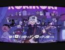 【ロキ/みきとP】歌ってみた ver.reyo