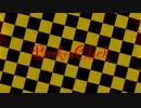 【インストオリジナル曲】BrokenClock【毎週作曲 #22】