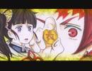 栗花落カナヲと炭治郎の「心の声」と「オモテ」BGM Demon Slayer: Kimetsu no Yaiba