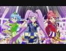 ぱぴぷぺ☆POLICE! Live