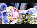 MMDダンス ジャンキーナイトタウンオーケストラ 鏡音リンが踊ってみた!! 「リクエスト」